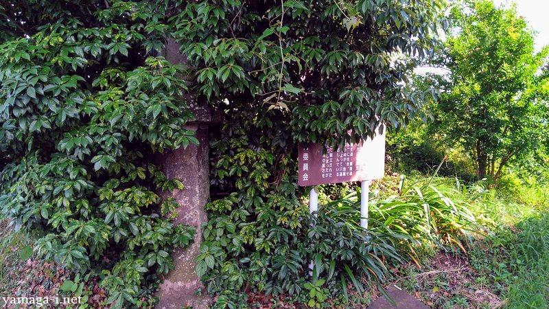 堂米野の六地蔵